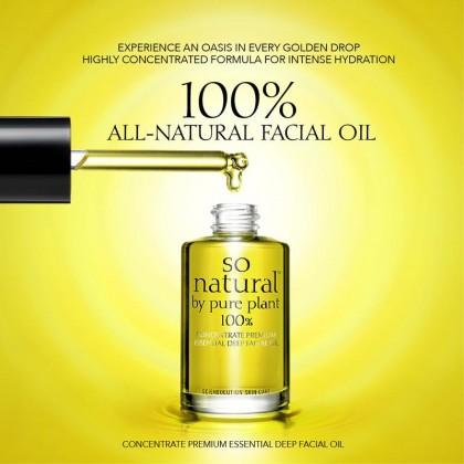 Signature Face Oil